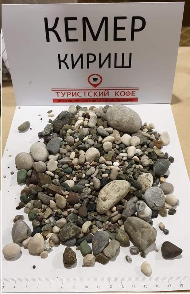 Образцы песка с19 пляжей Анталии! Цвет- Размер- Чистота