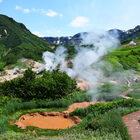Долина Гейзеров. Кальдера вулкана Узон. Налычевская Долина.