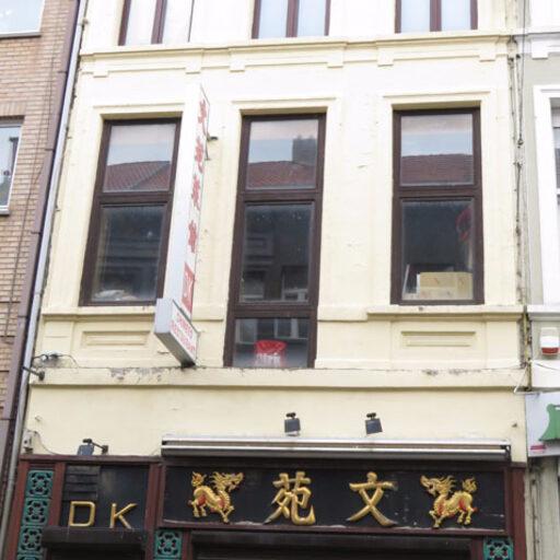 Чайна Таун в Антверпене и не только