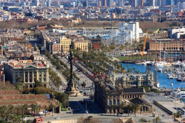Барселона… как много вэтом слове…