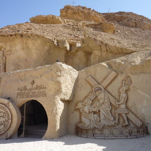 Египет. Монастырь Святого Антония