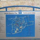 Вечный Иерусалим