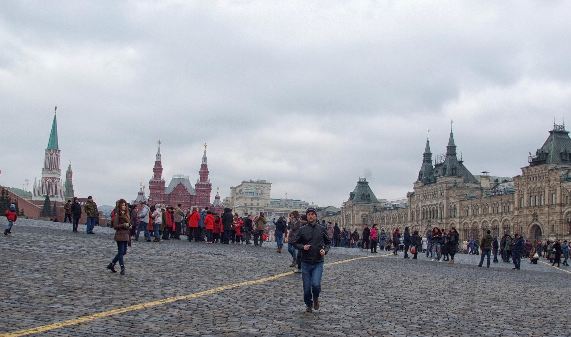 Красная площадь иЗарядье.