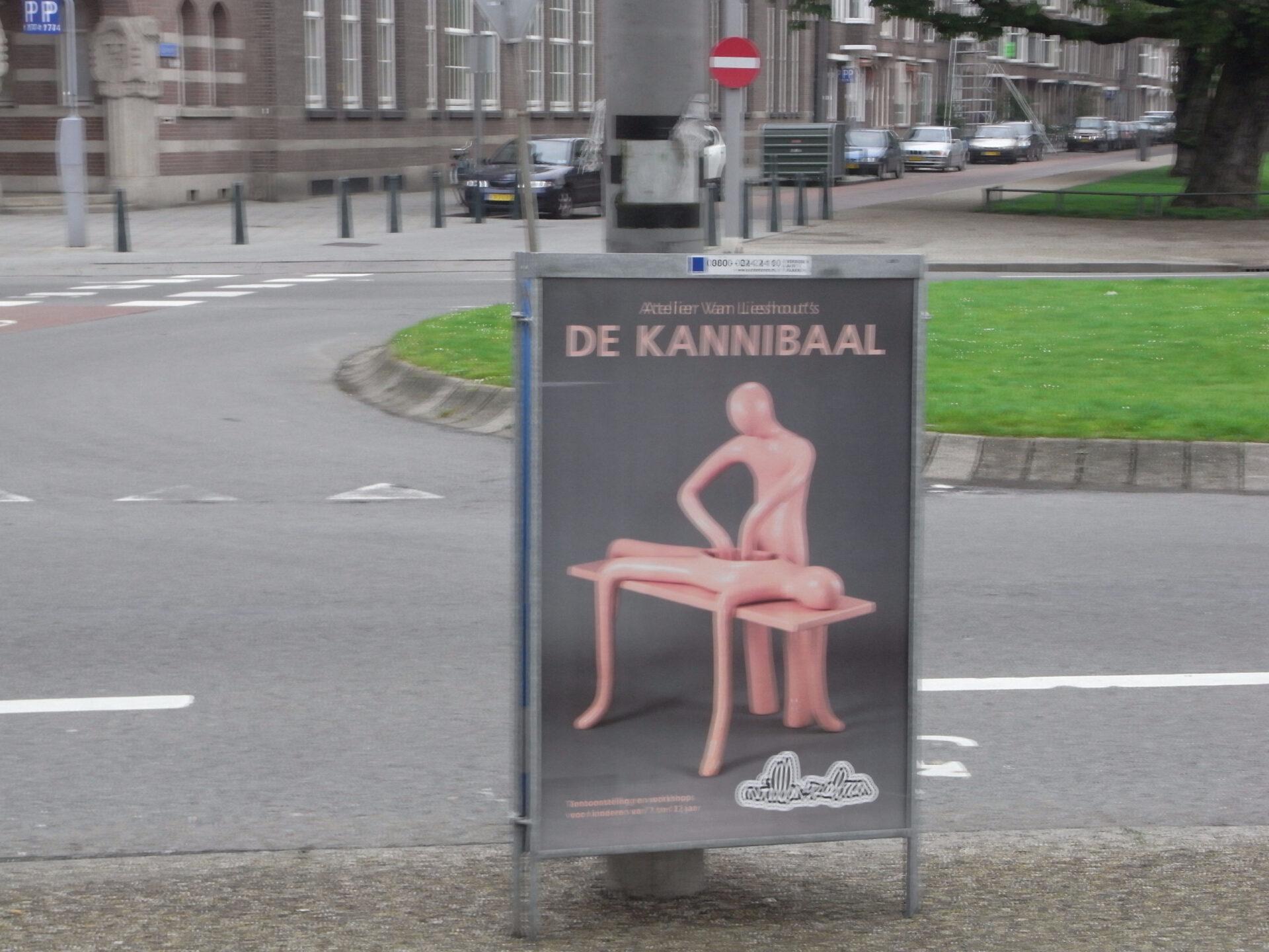 Роттердам иГаага.