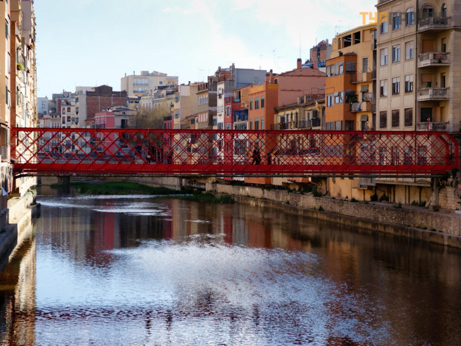 Жирона— река Оньяр, соборсв. Девы Марии, мост Эйфеля или отом, как его Воробейшество унизил Серсею Ланнистер.