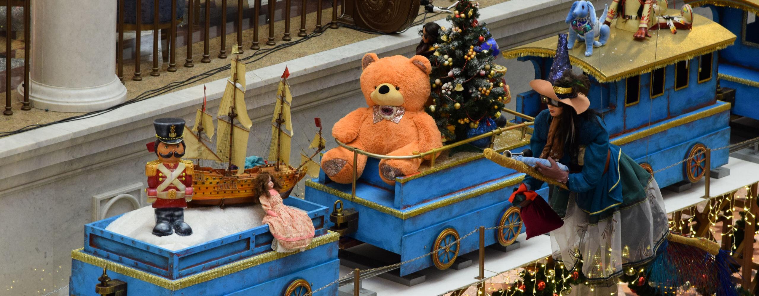 Новогодний Детский Мир