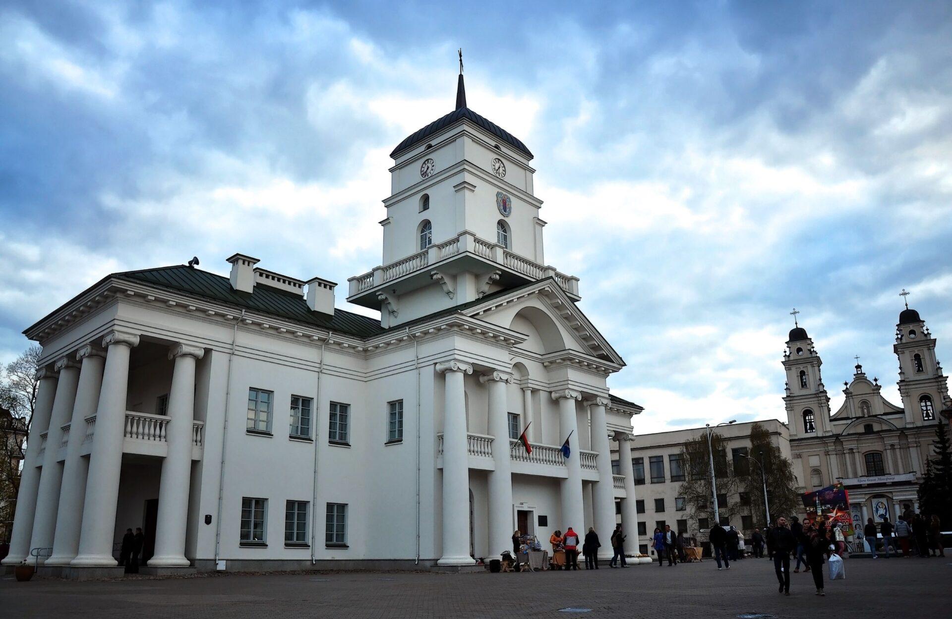 Минск намайских