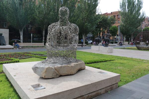 Ереван.
