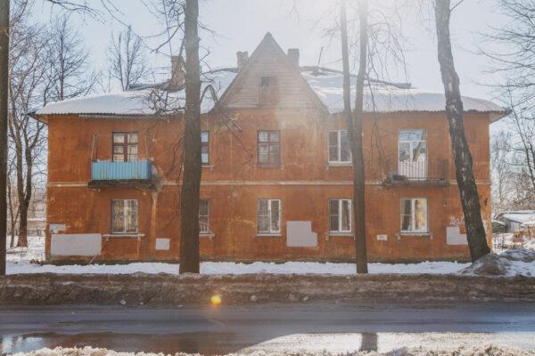 Снос «немецкого» поселка вЯрославле