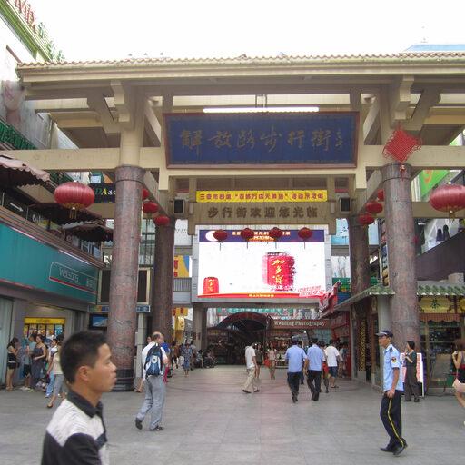 Не самые важные достопримечательности — Санья — Китай — China — Sanya