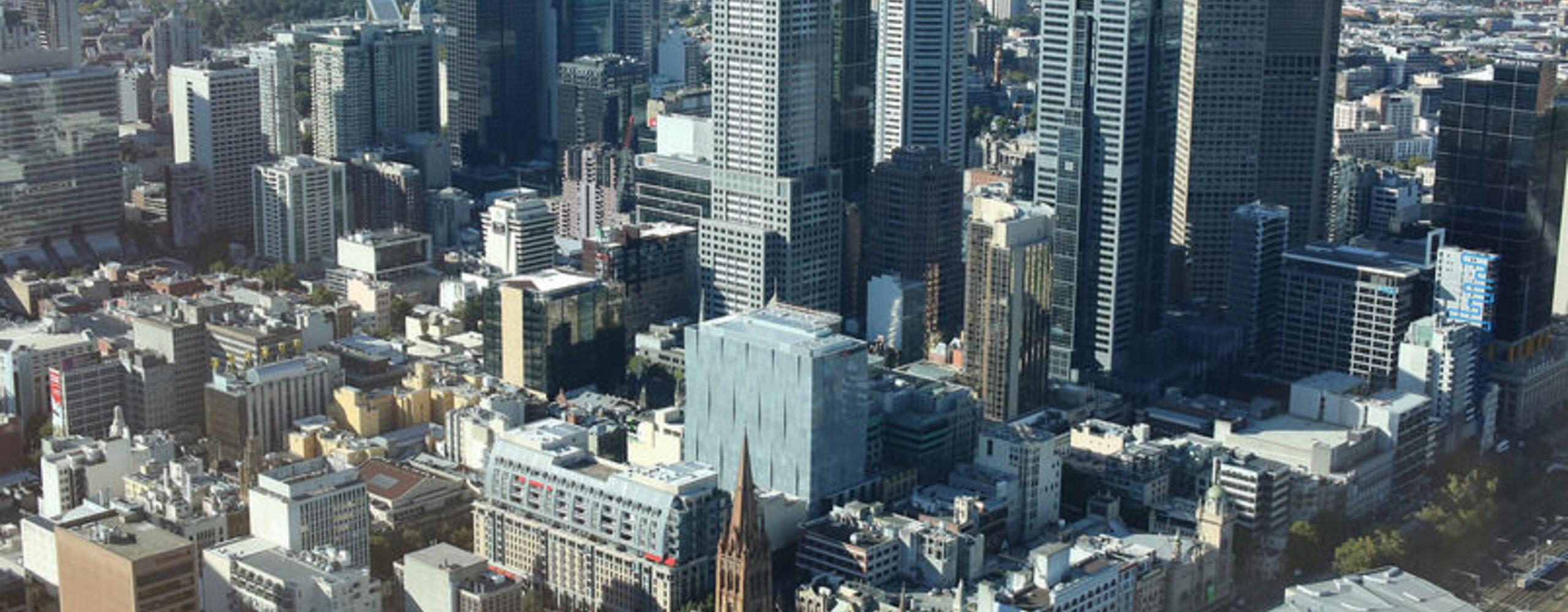 Жемчужина Австралии —Мельбурн.