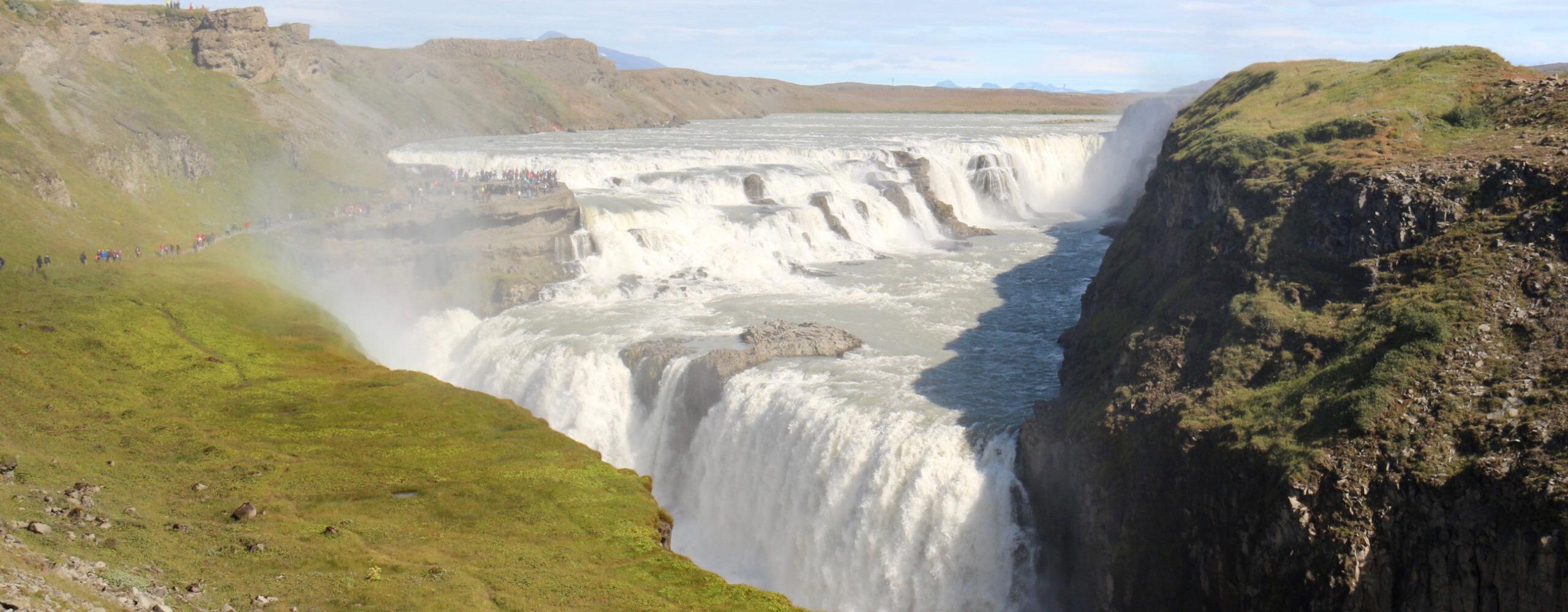 Исландское «Золотое кольцо».