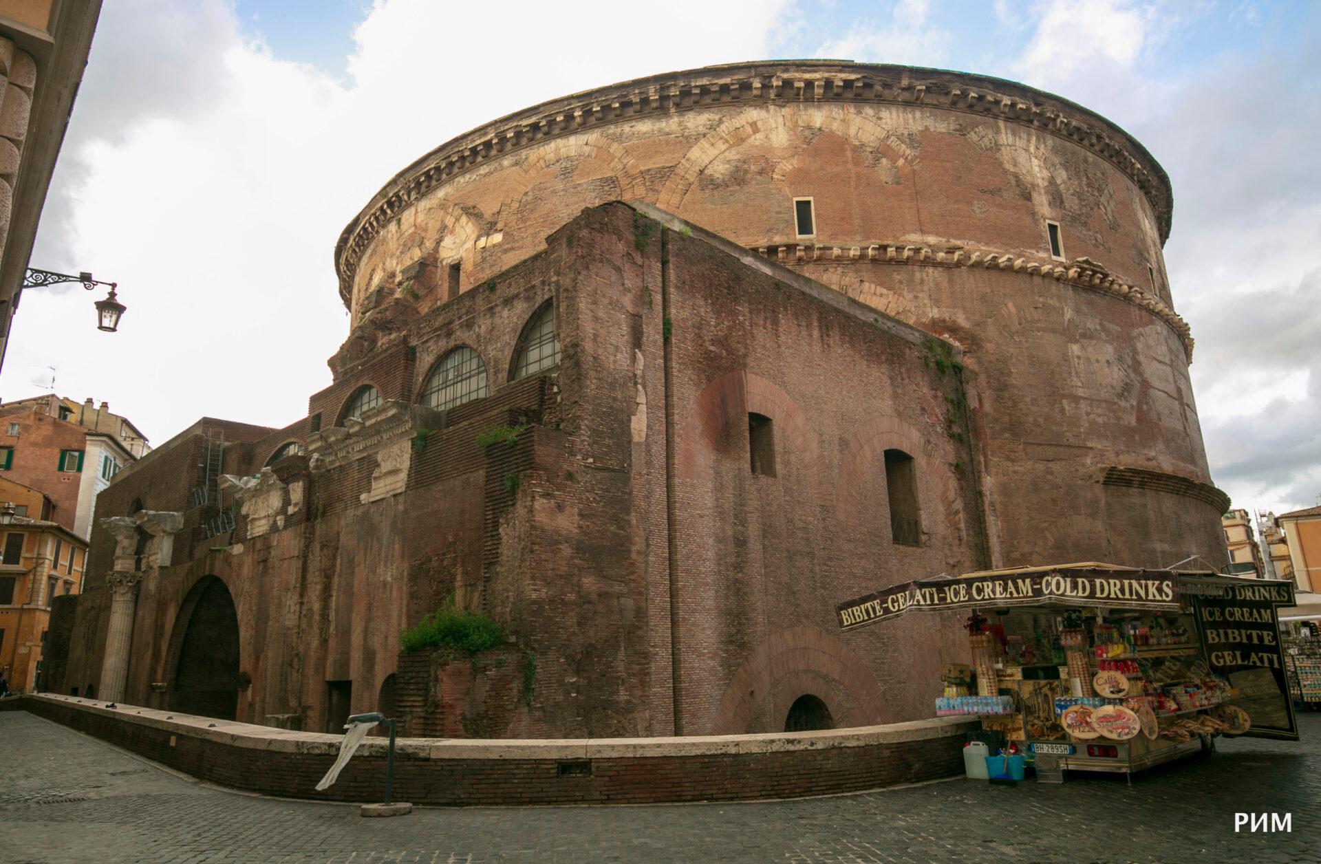 Рим вдекабре. ч.1 Пантеон