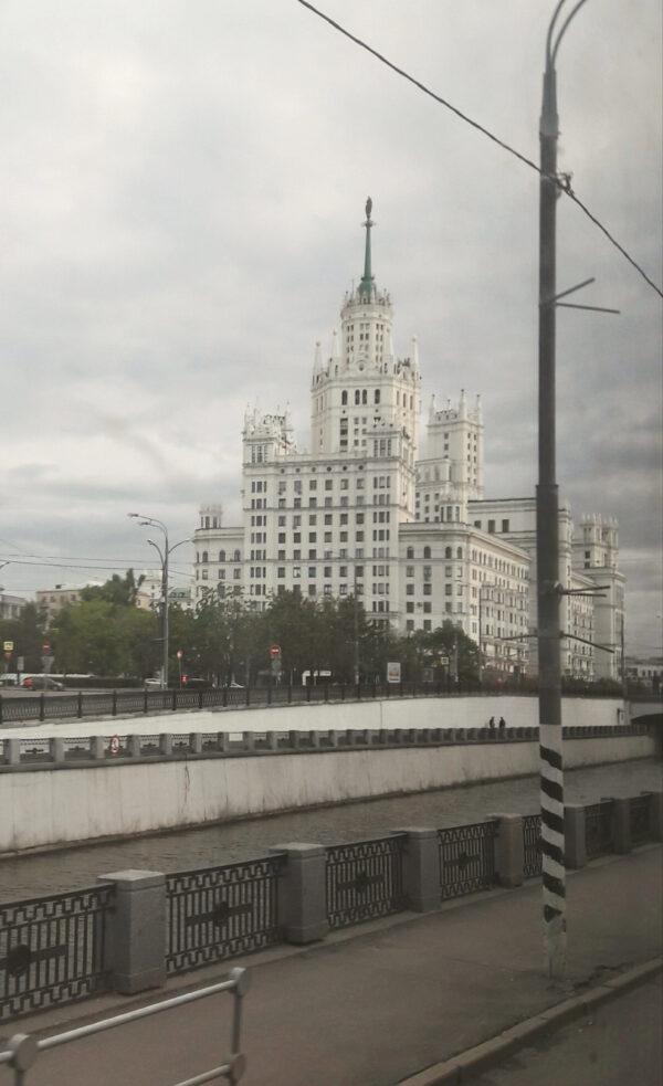 Москва. Разное.