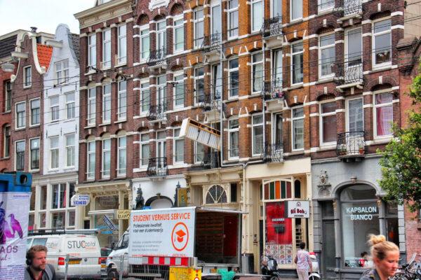PORTUGAL. part 1. Амстердам— Лиссабон