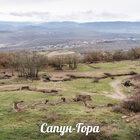 Сапун-Гора