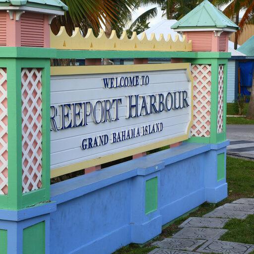 Багамы. Фрипорт