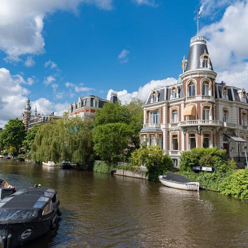 Нидерланды. Последний день в Амстердаме.