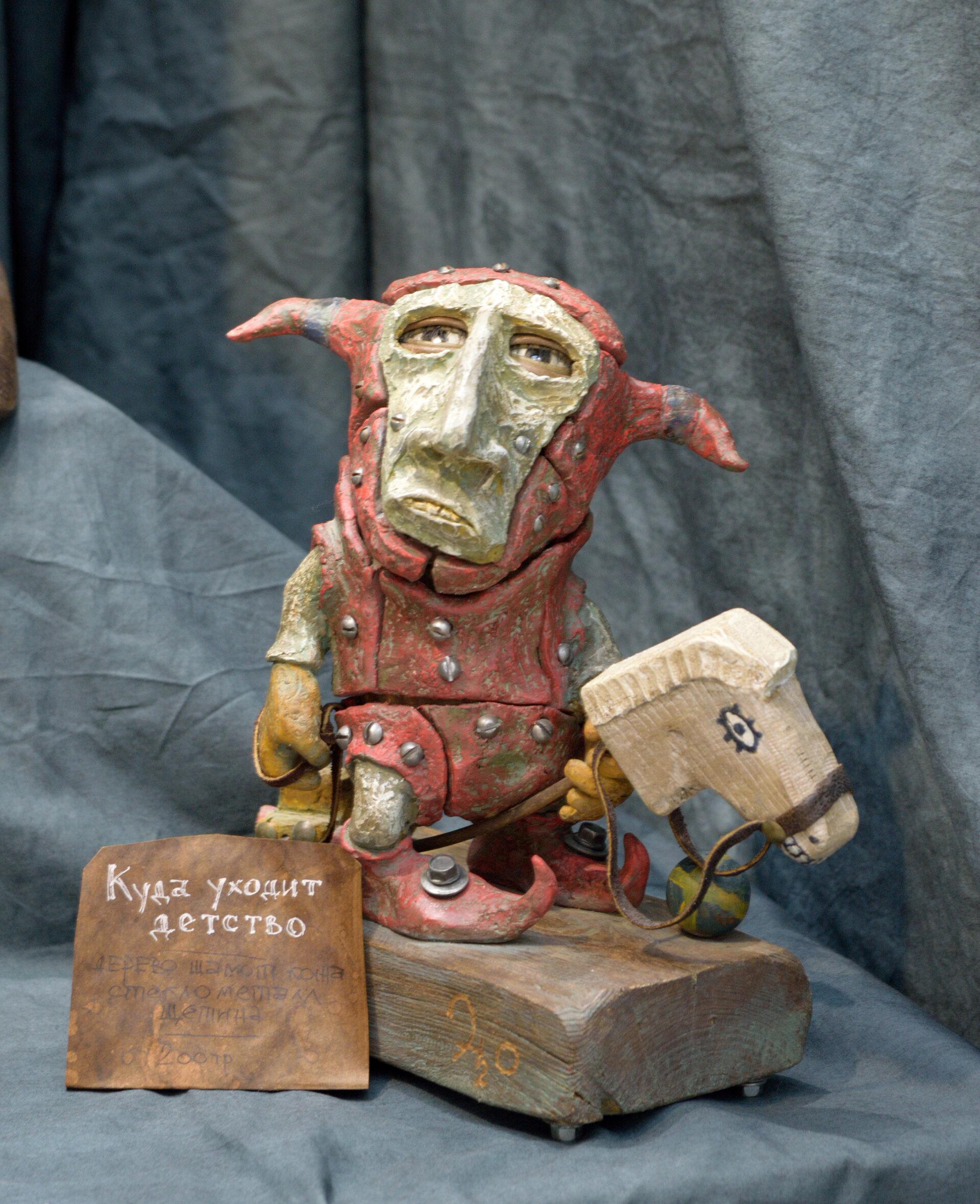 «Искусство куклы».Часть 2.