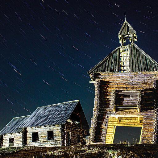 Ночь в Каменке