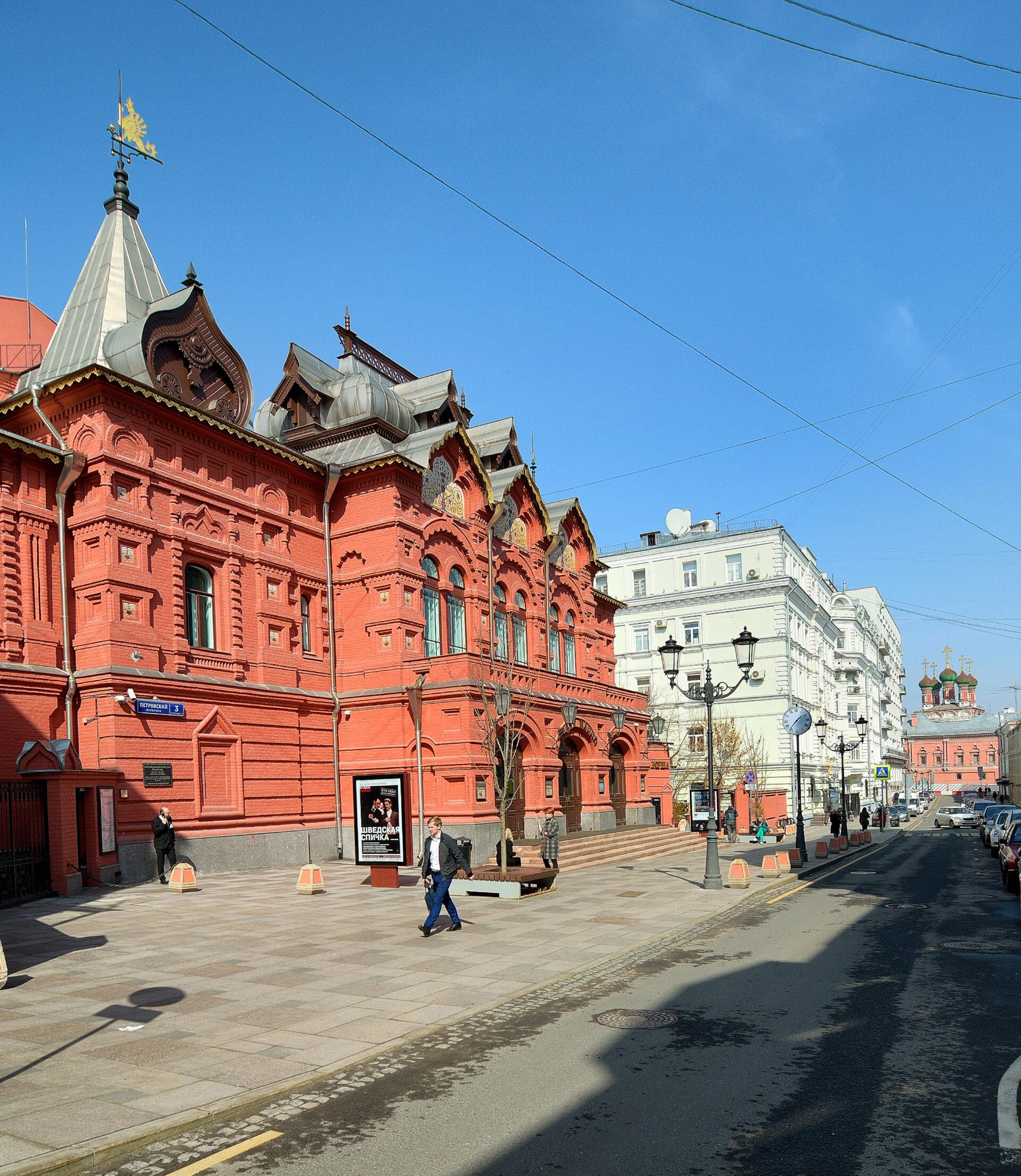 Дворики ипереулочки возле Тверской.