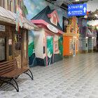 Кидбург-детский город профессий