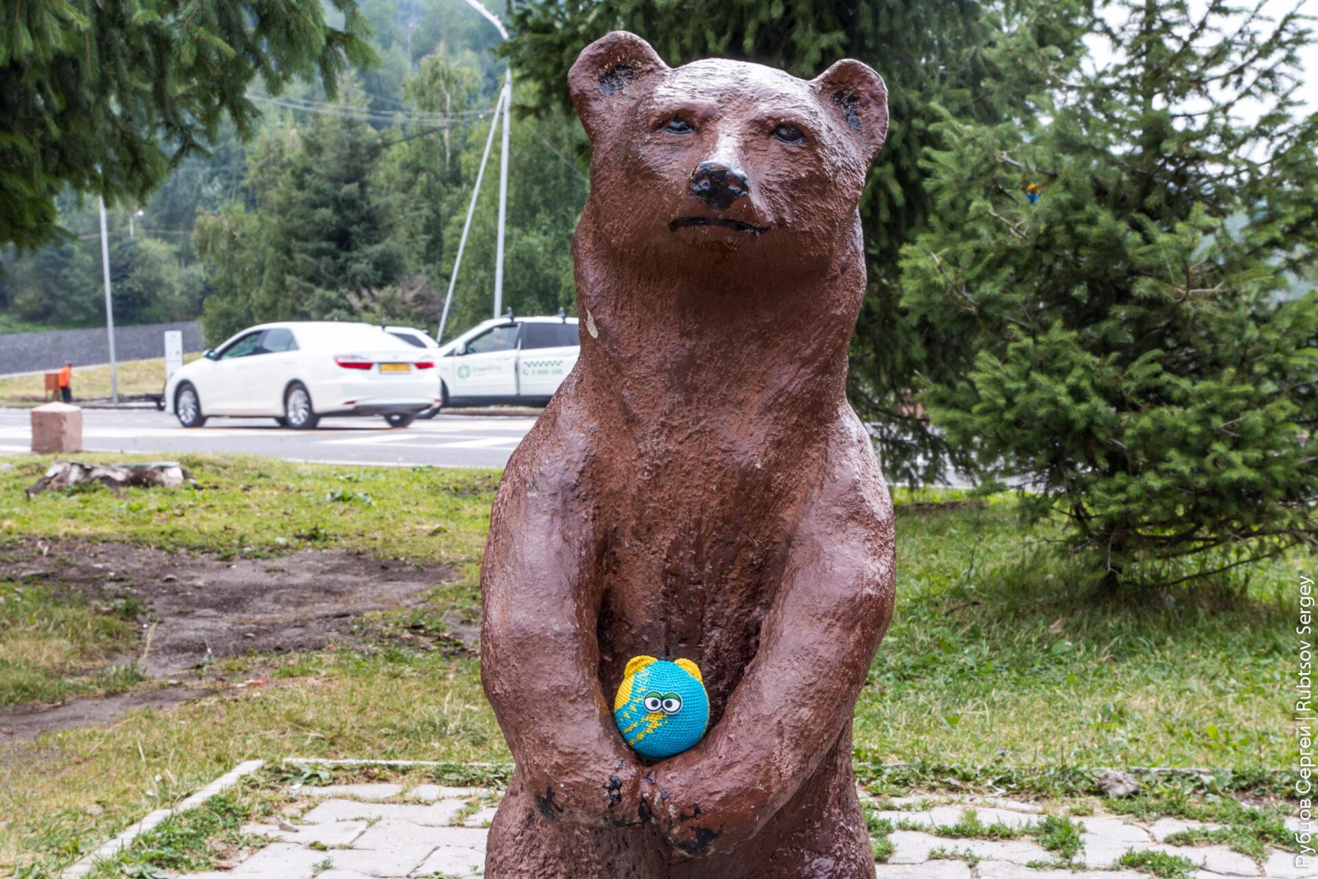 Приключение казахского Шарокота